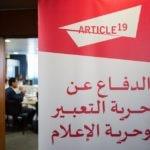 المحاكمات العسكرية تشكّل تهديدا خطيرا لحريّة التّعبير في تونس