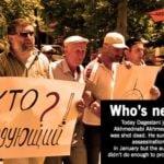 Россия: после двух лет безрезультатного расследования, дело об убийстве Ахмеднабиева должно быть передано на федеральный уровень