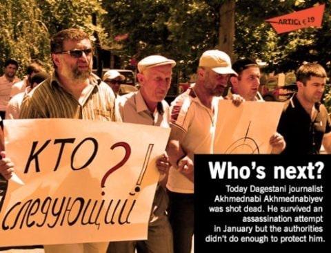 Россия: шаг вперед равен двум шагам назад в процессе искоренения безнаказанности за убийства журналистов в Дагестане - Protection