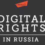 UNHRC: Digital Freedoms Under Threat in Russia