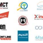رسالة مفتوحة إلى المفوض السامي للأمم المتحدة بشأن حملة قمع مصر على حرية التعبير