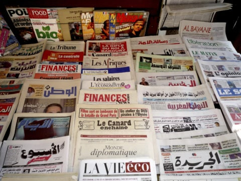 Morocco: Parliament must improve Draft Law on Access to Information - Transparency