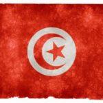 منظمات حقوقية تونسية تطالب بالتغيرات لقرار عن حماية العائلة في مجلس حقوق الإنسان التابع للأمم المتحدة