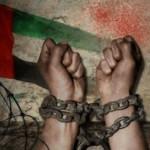 """الإمارات العربية المتحدة: كفوا عن هذه المهزلة وأطلقوا سراح النشطاء المدانين في قضية المحاكمة الجماعية """"الإمارات 94"""""""