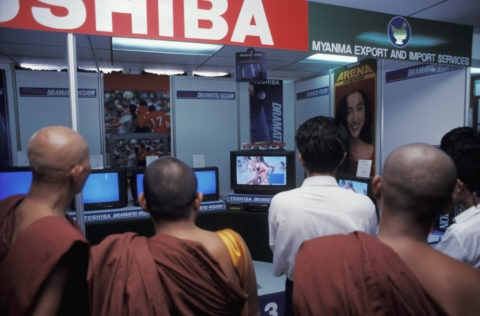 Legal Analysis: The Myanmar Law on Broadcasting - Media