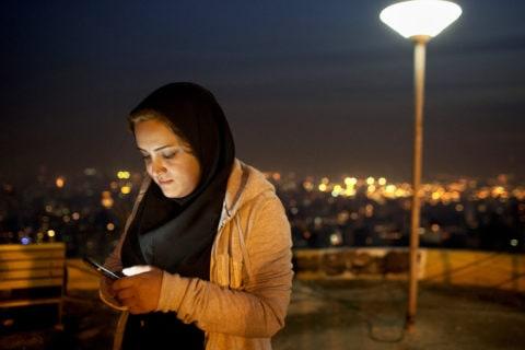 محدودیت اینترنت:  گشایش ها و محدودیت های آنلاین در ایران - Digital
