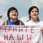 Выступайте против ненависти к ЛГБТ-людям  #speakout4LGBT