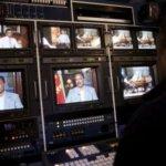إريتريا: على مجلس حقوق الإنسان تشكيل لجنة تقصي حقائق