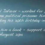 Азербайджан: волна арестов видных правозащитников