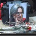 Россия: Артикль 19 выпустил фильм «Журналисты под прицелом» в тени последнего убийства журналиста из Северо-Кавказa