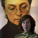 Прошло пять лет, а справедливость в отношении Натальи так и не восстановлена