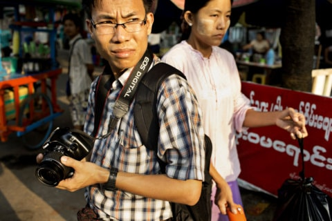 Myanmar: HRC must address deteriorating environment for free expression - Civic Space