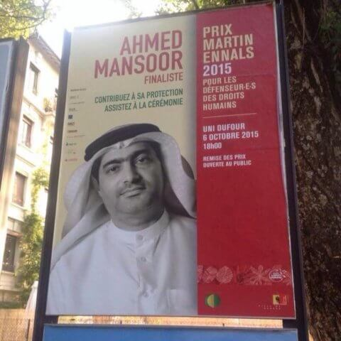 UAE: Ahmed Mansoor's 10-year sentence shows crackdown on human rights defenders and free speech - Protection