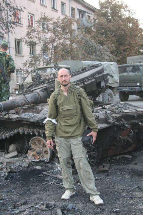 Ukraine: Murder of journalist Arkadiy Babchenko staged - Protection