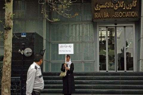 Iran: Harsh sentencing of Nasrin Sotoudeh sets a new tone for judicial repression of human rights - Civic Space
