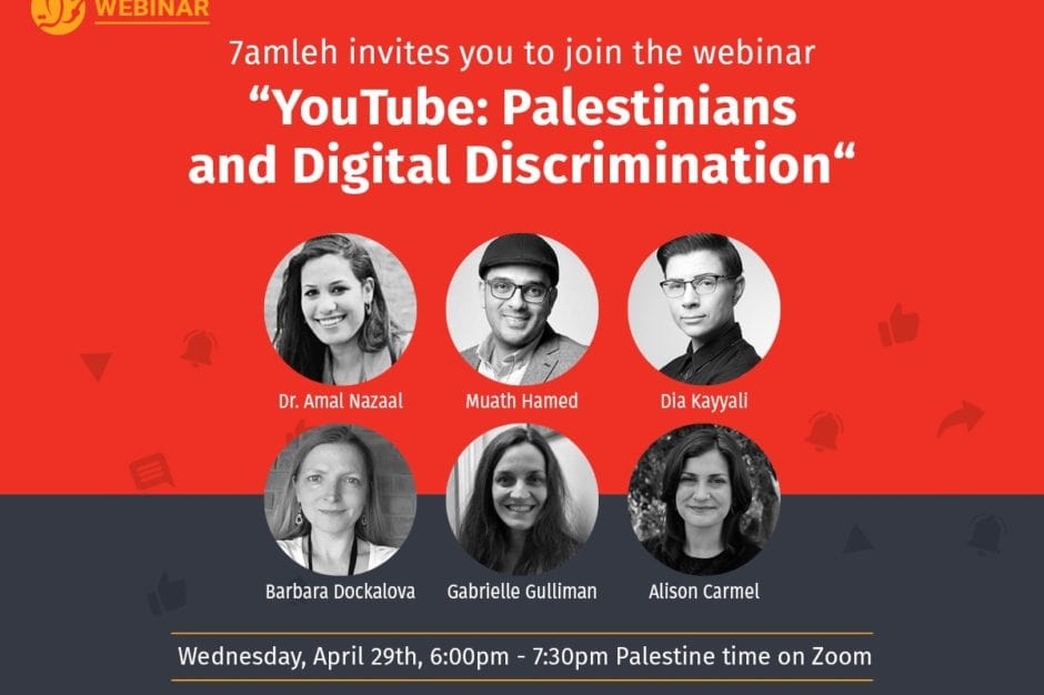 A poster advertising a webinar on you tube, Palestinians and discrimination