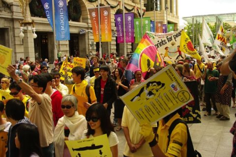 Malaysia: End harassment of civil society and peaceful protesters - Civic Space
