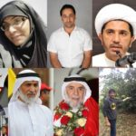 Bahrain: Free imprisoned rights defenders and activists, extend releases to those at special risk of coronavirus