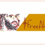 Egypt: Egyptian activist Alaa Abdel Fattah on hunger strike protesting his continued illegal detention