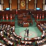 Tunisia: Digital Communications Code ( May 2020)- Legal Analysis