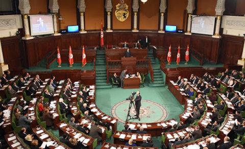 Tunisia: Digital Communications Code ( May 2020)- Legal Analysis - Media