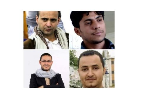 Yemen: Over 150 NGOs appeal for death sentences of four journalists to be overturned -