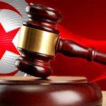 تونس: يجب على السلطات التونسية إسقاط الدعوى ضدّ المدونة آمنة الشرقي