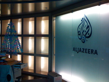 Malaysia: Police raid on Al Jazeera offices over migrant documentary is a blow to press freedom - Media