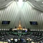Iran: Lawmakers must urgently drop the Bill that criminalises fundamental rights and freedoms