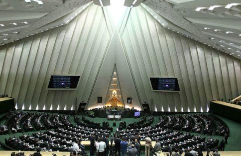 ایران – مصوبه جدید مجلس، اقدامی برای سرکوب بیشتر آزادیها و اقلیتها - Civic Space