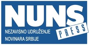 شعار الراهبات