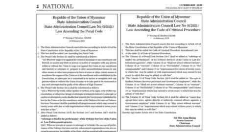Myanmar: Penal Code amendments portend long-term repression - Media
