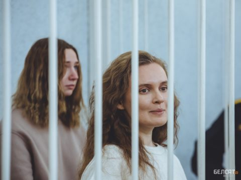 Belarus: Two Journalists Jailed for Reporting on Protests - Protection