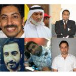 """البحرين: رسالة مشتركة إلى """"الاتحاد الأوروبي"""" قبل الاجتماع بالوفد البحريني"""