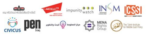 A coalition of ten NGOs calls on the Iraqi parliament to amend Iraq's Draft Law on Freedom of Assembly and Peaceful Demonstrations - Civic Space
