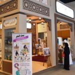 الإمارات : رسالة حول الترشيح لجائزة الشيخ زايد للكتاب