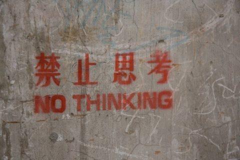 Blog: Big tech needs a reset on Chinese censorship - Digital