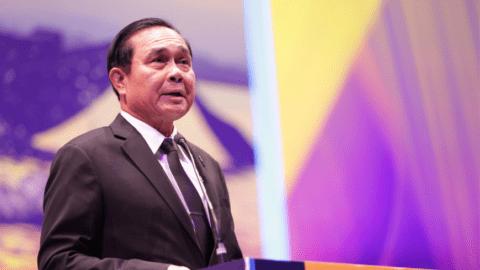 ประเทศไทย: หยุดใช้คดีหมิ่นประมาทต่อผู้วิพากษ์วิจารณ์นายกรัฐมนตรี - Civic Space