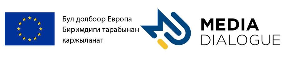 kyrgz logo