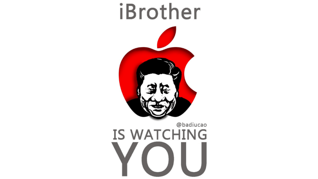 Artwork reading 'iBrother is watching you' depicting Apple in China