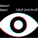 The Pegasus Project: MENA Surveillance Coalition demands an end to the sale of surveillance technology to the region's autocratic governments