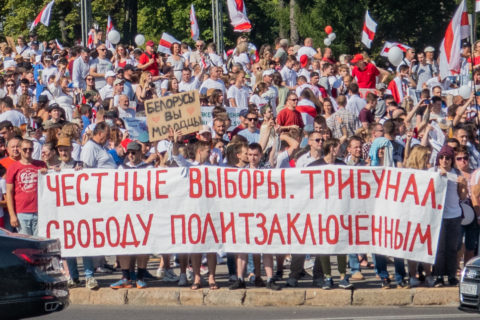 Belarus: Amidst escalating crackdown, international community must stand with the people - Media