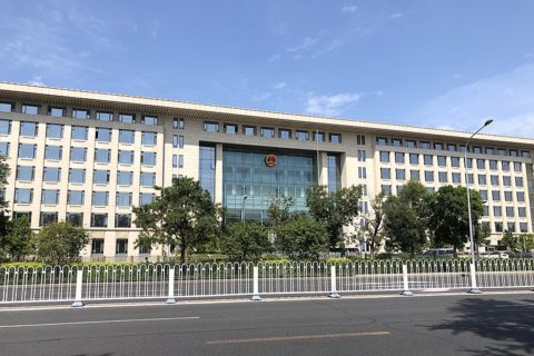Blog: New data protection law will not reign in China's techno-authoritarianism - Digital