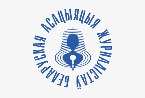 Belarus: Expert briefing: Threat to expression intensifies with possible liquidation of the Belarusian Association of Journalists - Protection