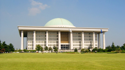 South Korea: Reject proposed amendments to the Press Arbitration Law - Media