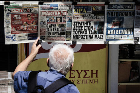Greece: Justice Ministry must withdraw amendment on 'false news' - Media